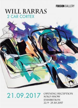 Will Barras – 2 Car Cortex – Fousion Gallery – Flyer
